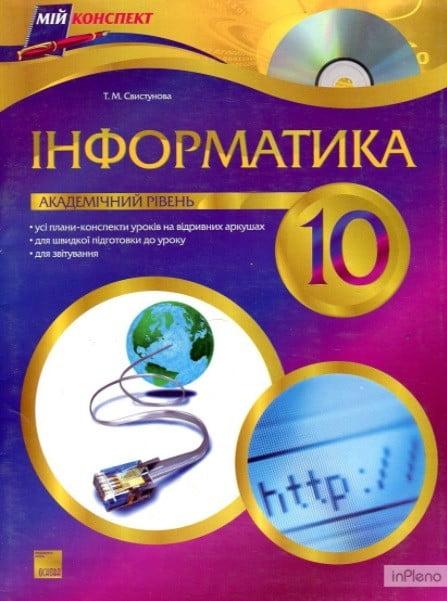 10ак (1)