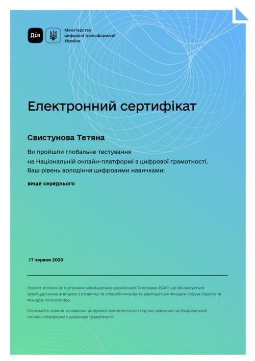 2020-08-06_185004