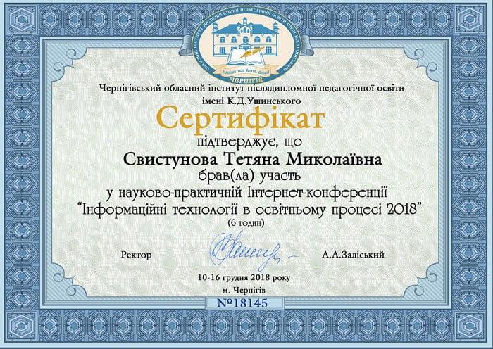 2020-08-06_191003